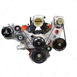 551362-1 LS Corvette - High Mount Alternator / Power Steering Pump Bracket Kit LS1
